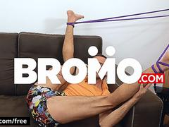 BROMO - Horny Fucker - Trailer preview